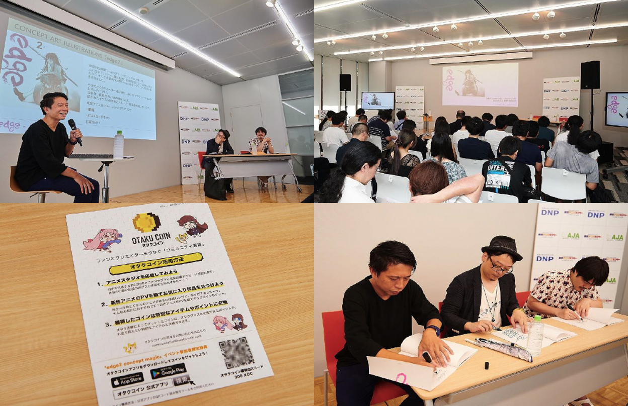 Otaku Coins were distributed to visitors at a talk event commemorating the release of the edge2concept magic art book.