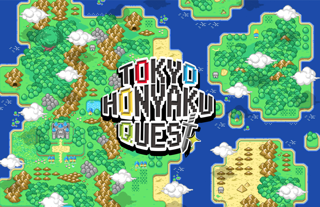 Translate articles about anime and receive rewards through the translation platform Tokyo Honyaku Quest!