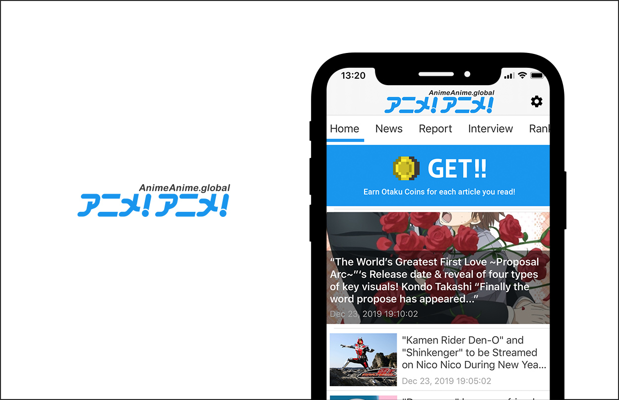 Read and share articles to get rewards with the Anime Anime Global smartphone app!
