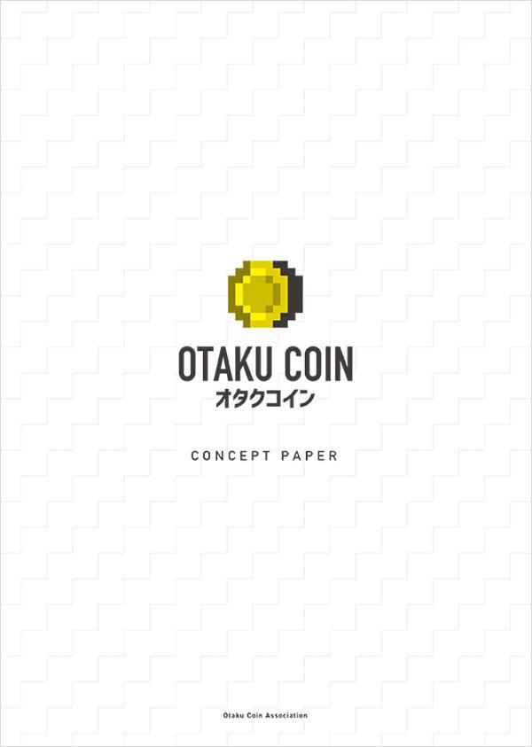 concept paper PDF