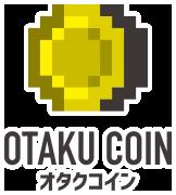 OTAKU COIN オタクコイン