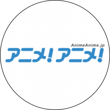 Anime!Anime!