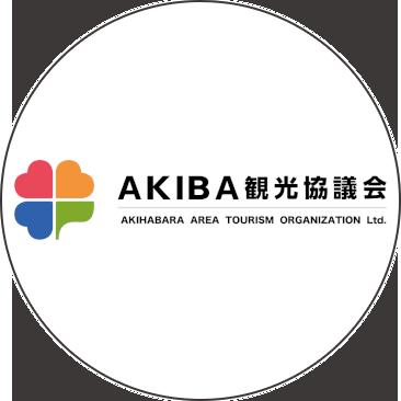 AKIHABARA AREA TOURISM ORGANIZATION